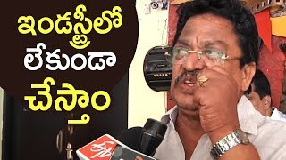 Producer C Kalyan Comments On Drug Scandal In Tollywood | TFPC - TFPC