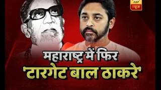 Why Nilesh Rane is leveling serious charges against Bal Thackeray now? - ABPNEWSTV