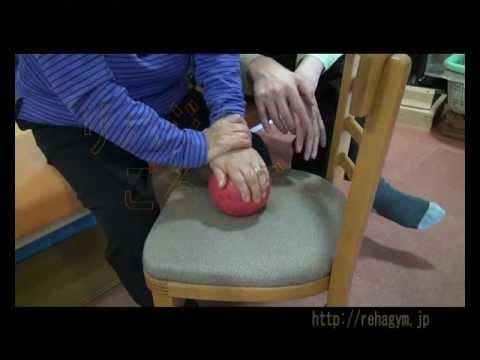 手の拘縮緩め方 開く手の自主トレ方法 東京リハビリ指導も