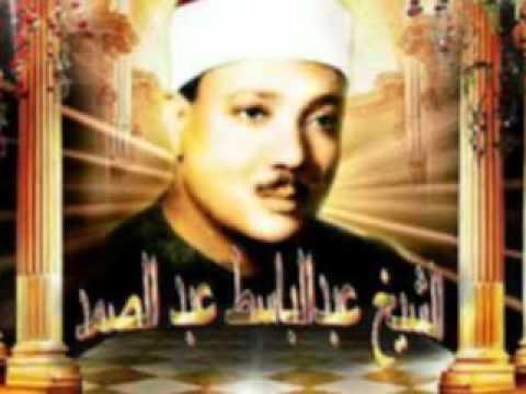 Abdulbasit Abdussamed - Nas Suresi dinle