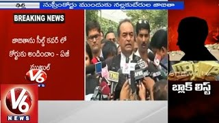 Modi government discloses names of foreign account holders to Supreme Court - V6NEWSTELUGU