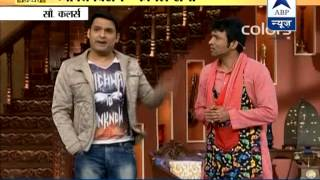 Vikyati Vishesh: The rise and rise of Comedy King Kapil Sharma - ABPNEWSTV