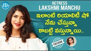 Actress Lakshmi Manchu Exclusive Full Interview || Talking Movies With iDream - IDREAMMOVIES