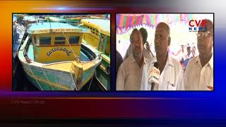 Fisherman Protest | Fisherman Face Problems With Speed Boat Fishing in Visakha | CVR News - CVRNEWSOFFICIAL