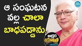 ఆ సంఘటన వల్ల నేను చాలా బాధపడ్డాను - Writer D Kameswari || Akshara Yatra With Mrunalini - IDREAMMOVIES