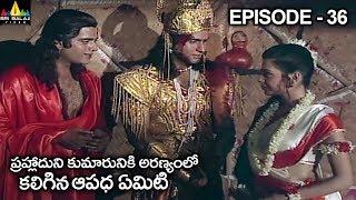 ప్రహ్లాదుని కుమారునికి అరణ్యంలో కలిగిన ఆపధ ఏమిటి ? | Vishnu Puranam Telugu Episode 36/121 - SRIBALAJIMOVIES