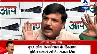 AAP's PC II Will hold meeting of National Executive over party chief on 4th March: Sanjay Singh - ABPNEWSTV