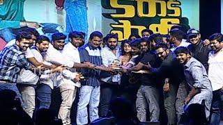 Kirrak Party Pre Release Event Full Video |  Nikhil Siddharth | Samyuktha | Simran Pareenja - TFPC