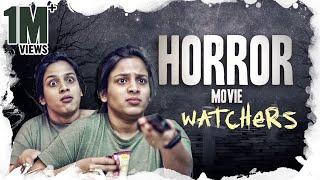 Horror Movie Watchers || Mahathalli - YOUTUBE