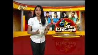 ETV Talkies - Preminchali Audio Launch 17th December 2013 - ETV2INDIA