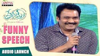 Funny Speech At Premam Audio Launch|| Naga Chaitanya, Sruthi Hassan || Gopi Sunder, Rajesh Murugesan - ADITYAMUSIC