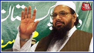 आतंकी हाफिज सईद ने भारत में बनवाई मस्जिद, NIA की टीम ने मस्जिद में दस्तावेज खंगाला - AAJTAKTV