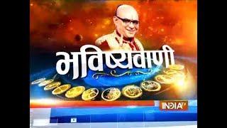 Bhavishyavani   24th November, 2017 ( full ) - INDIATV