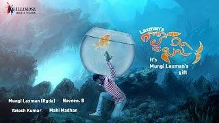 """Gold Fish"" – Telugu Comedy Short Film"
