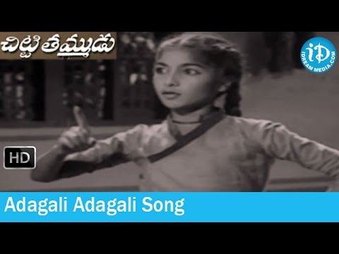 Chitti Tammudu Movie Songs - Adagali Adagali Song - Jaggaiah - Kantha Rao - Raja Sulochana