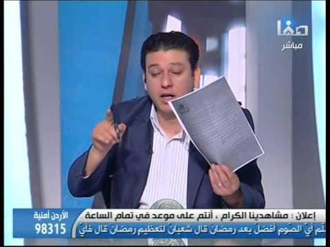 إباحة  جهاد النكاح عند (الزينبيات ) الشيعة بالوثائق والدلائل في السيدة زينب