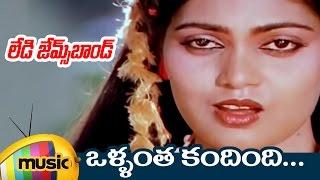 Lady James Bond | Telugu Movie Video Songs | Ollantha Kandindi Telugu Video Song | Silk Smitha - MANGOMUSIC