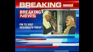 Prime Minister Narendra Modi arrives in Dehradun, to visit Kedarnath temple - NEWSXLIVE