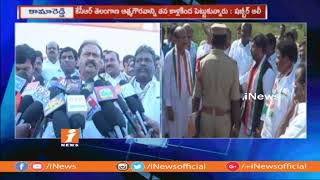 Congress Leader Shabbir Ali Inspects Kamareddy Public Meeting Arrangements | iNews - INEWS
