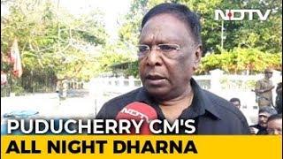 Puducherry Chief Minister Sleeps On Road Outside Kiran Bedi's Home - NDTV