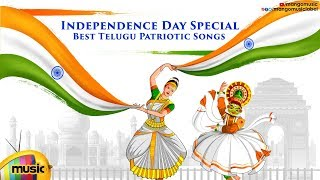 Independence Day Special Songs 2019 | Telugu Patriotic Songs | Latest Telugu Songs | Mango Music - MANGOMUSIC