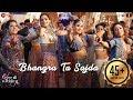 Bhangra Ta Sajda  Veere Di Wedding  Kareena, Sonam, Swara & Shikha  Neha, Romy, Shashwat, Gaurav