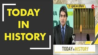 DNA: Today in History, July 21st, 2018 - ZEENEWS