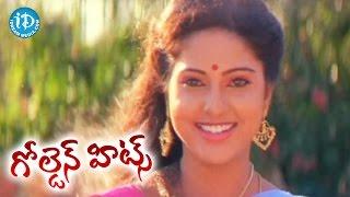 Rajadhani Movie Golden Hit Song - Sureedu Jabiliki Video Song    Vinod Kumar, Yamuna - IDREAMMOVIES