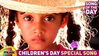 Song of the Day | Children's Day Special Song | I Am a Very Good Girl Video Song With Lyrics - MANGOMUSIC