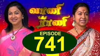 Vaani Rani : Episode 743 - 29th August 2015