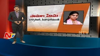 Sitaphalmandi Corporator Samala Hema || Special Ground Report || Corporator Graph || NTV - NTVTELUGUHD