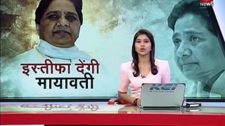 Watch: Why Mayawati walked out of Rajya Sabha | जानिए मायावती ने राज्यसभा से वॉक आउट क्यà - ZEENEWS