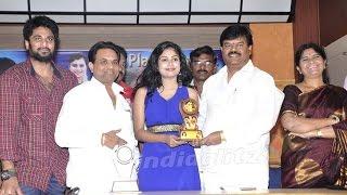 Srimathi Bangaram Platinum Disc Function - IGTELUGU