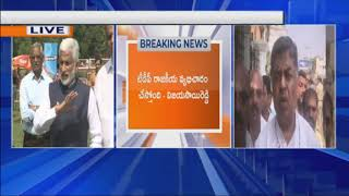YSRCP Won't Take Part In Rajya Sabha Dy Chairman Election | Vijaya Sai Reddy | iNews - INEWS