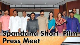 Spandana Short Film Press Meet - IGTELUGU