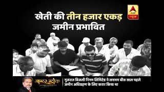 Master Stroke: Over 5000 farmers of Bhavnagar battling land acquisition seek 'death' - ABPNEWSTV