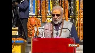 Dream to make Uttarakhand an organic state : PM Modi in Kedarnath - INDIATV