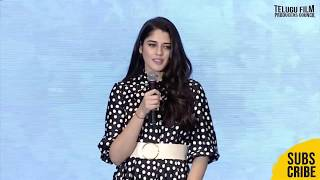 Actress Izabelle Leite Speech @ World Famous Lover Trailer Launch | Vijay Devarakonda | TFPC - TFPC