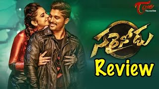 Sarrainodu Movie Review | Maa Review Maa Istam - TELUGUONE