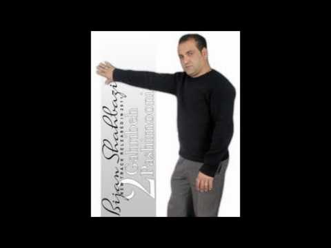 Ya Reza-Bijan Shahbazi- - 