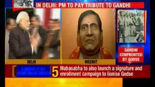 Hindu Mahasabha to launch its Godse Sena on Gandhi's death anniversary - NEWSXLIVE