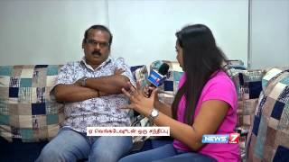"Director A Venkatesh Interview ""Romba Nallavan Da Nee"" Movie Special"