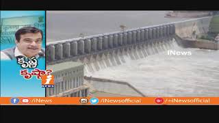 TRS Leader Harish Rao Comments On Krishna River Board Management | Spot Light | iNews - INEWS