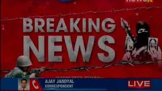Forces Nab 2 suspected terrorists from poonch , J&K - NEWSXLIVE