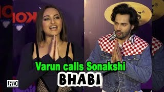 Varun calls Sonakshi 'BHABI'| Is Sonakshi dating someone? - IANSLIVE