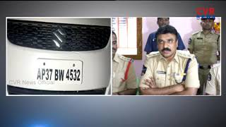 Police Seized 2Cr Black Money at Prakasam Dist | CVR News - CVRNEWSOFFICIAL