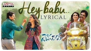 Hey Babu Lyrical || Devadas Songs || Nagarjuna, Nani, Rashmika, Aakanksha Singh - ADITYAMUSIC