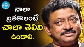 Direction Ram Gopal Varma To Share An Interesting Fact | Ramuism 2nd Dose - IDREAMMOVIES