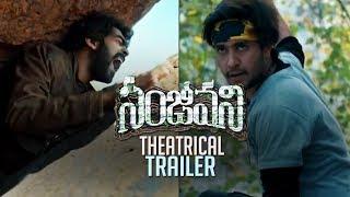 Sanjeevani Theatrical Trailer | Anuraag Dev | TFPC - TFPC