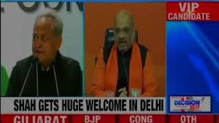 Decision 2017: BJP President Amit Shah delievers speech in context to poll celebrations - NEWSXLIVE